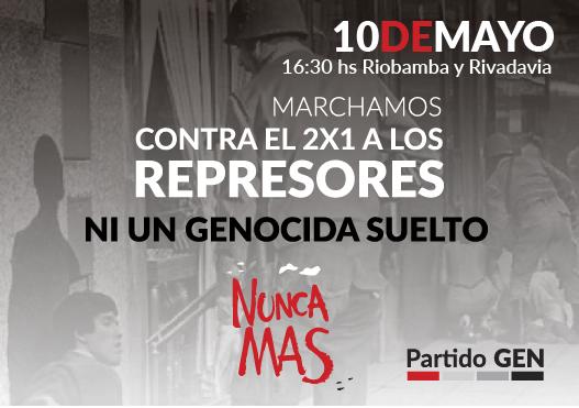 El pueblo argentino fue víctima de la dictadura más feroz. Miles de compatriotas sufrieron persecución, tortura, desaparición y muerte en manos de la crueldad gobernante.